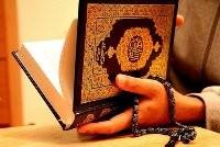 Koran003.jpg