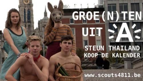 Scouts_0001.jpg