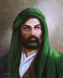 Ali ibn abi talib.jpg