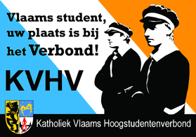KVHV_werving_1507595_4.jpg